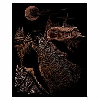 Engraving Art Copper - Howl